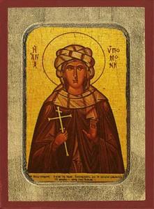 святая Ипомона